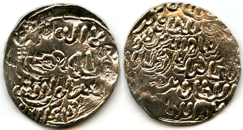 Silver tanka of Rukn Al-Din Barbak (864-879 AH / 1459-1474 AD), Khazana mint, Bengal Sultanate, India (B-517)